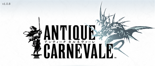 ANTIQUE CARNEVALE